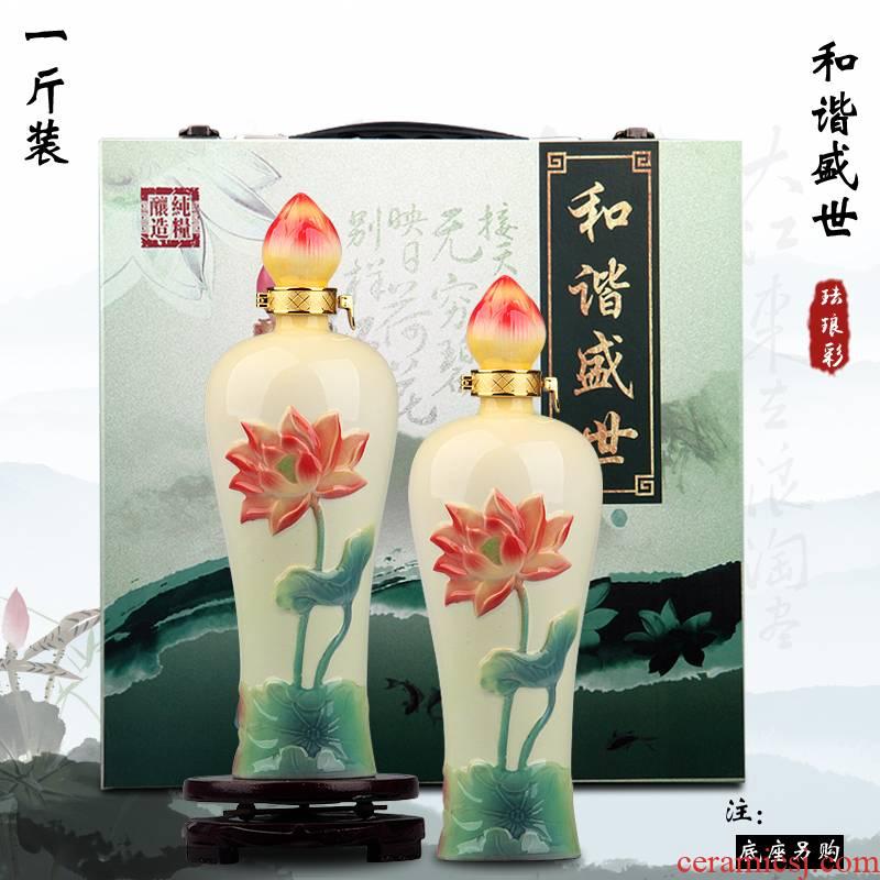 1 catty Jingdezhen ceramic bottle colored enamel lotus 1 catty ceramic bottle seal wine jar