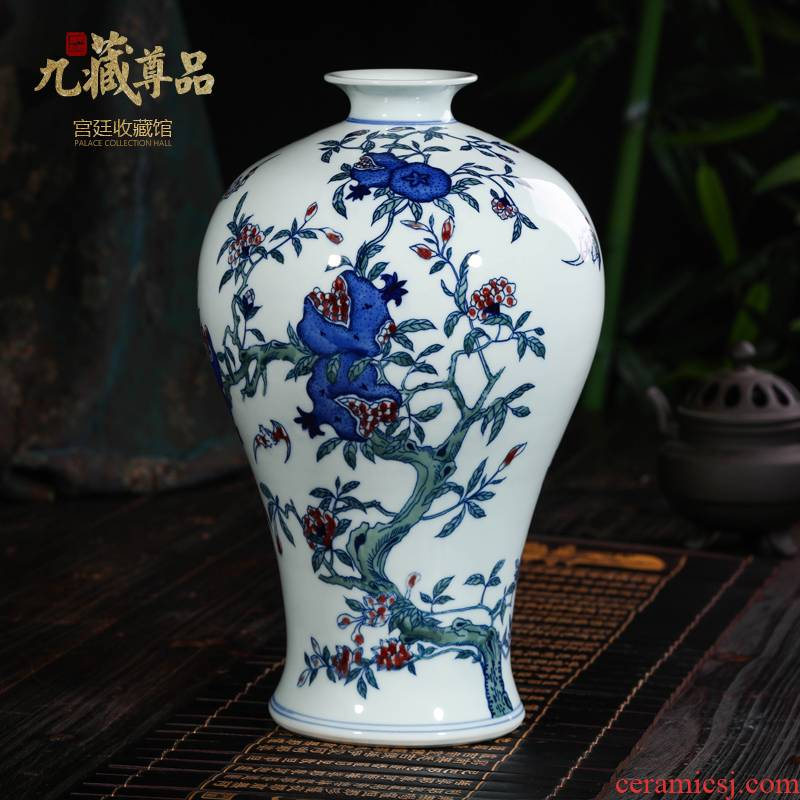 Jingdezhen ceramic vases, antique hand - made porcelain youligong hong mei laughs a bottle of the sitting room porch decorate furnishing articles