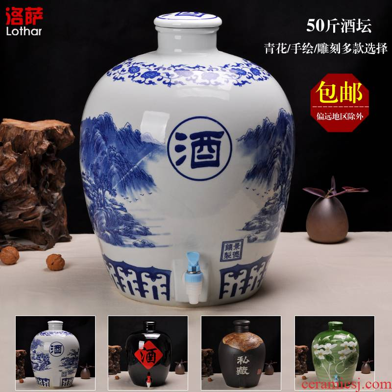 Jars of jingdezhen ceramic jar sealed jar of wine it mercifully bottle 50 pounds with leading 30 pounds