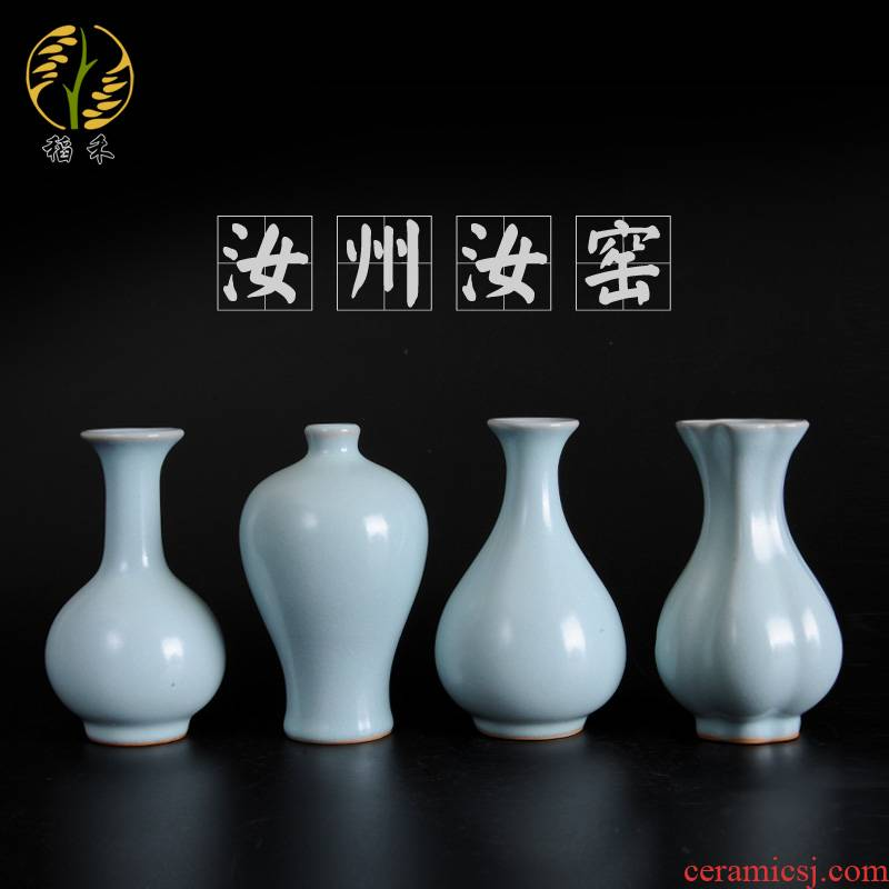Archaize your up with Chinese style restoring ancient ways is contracted classic ceramic floret bottle jewelry blue porcelain tea table desktop furnishing articles