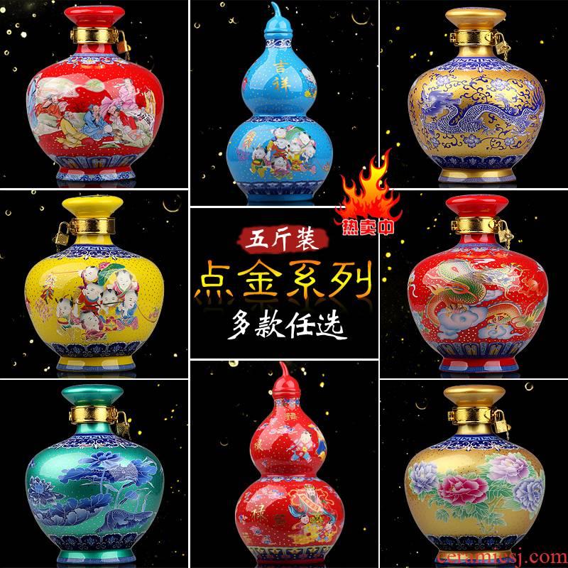Jingdezhen 5 jins of king craft ceramic bottle little hip empty wine seal wine 5 jins of jar