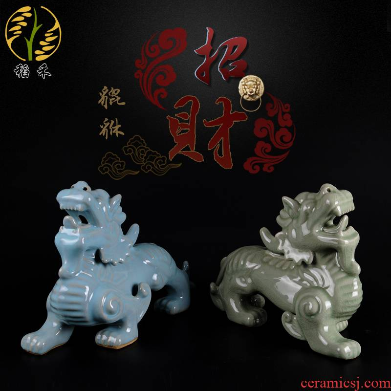Your up ceramic arts and crafts, the mythical wild animal household decoration plutus feng shui living room office furnishing articles store opening gifts