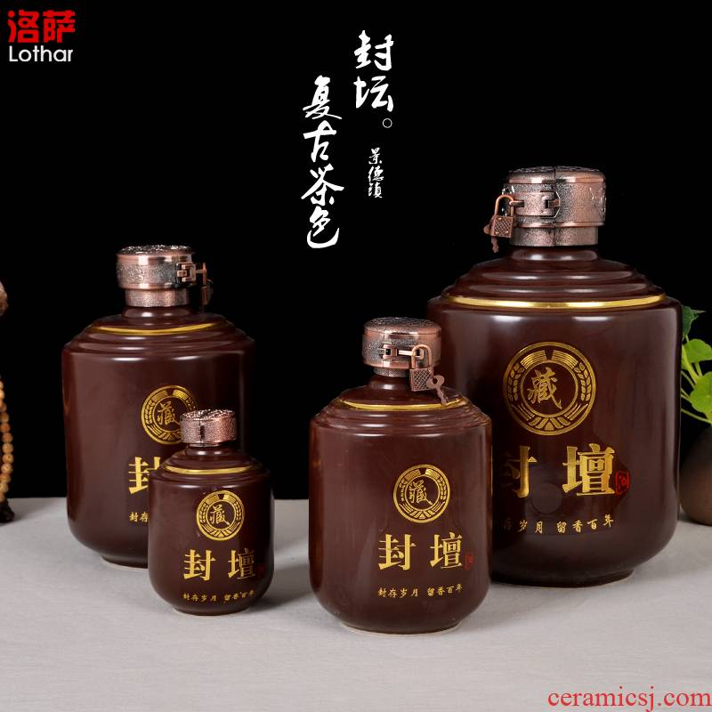 Jingdezhen ceramic bottle 1/3/5/ten catties small white wine bottle sealed bottle vintage wine jars gifts for personal use