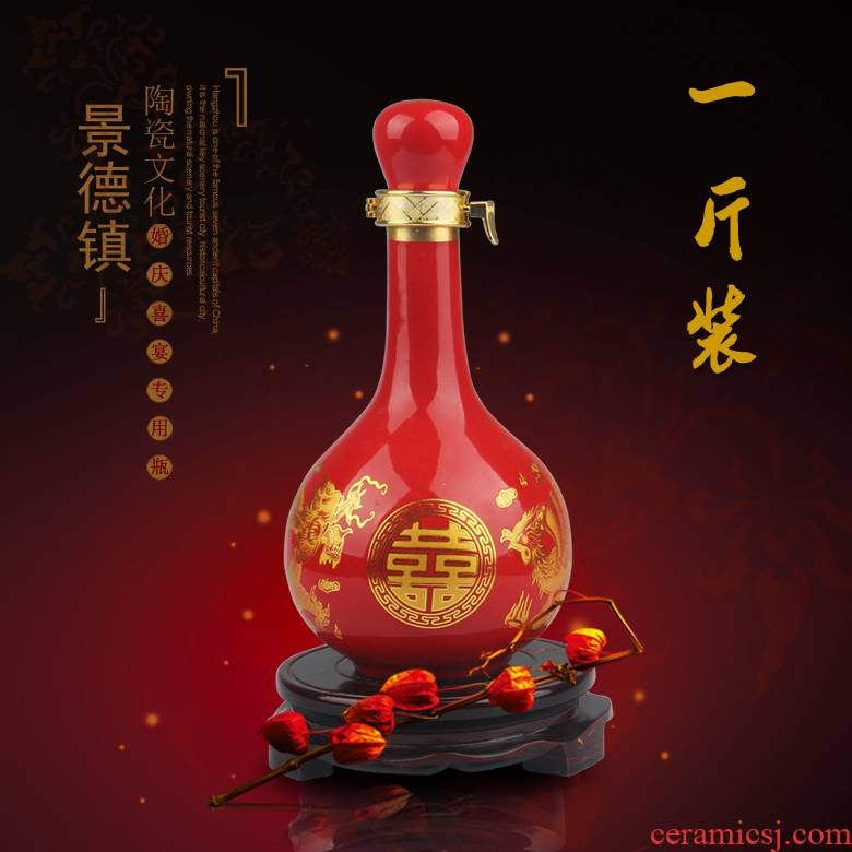 Jingdezhen 1 catty outfit ceramic bottle 1 catty of celestial longfeng happy character wedding banquet wine bottle wine