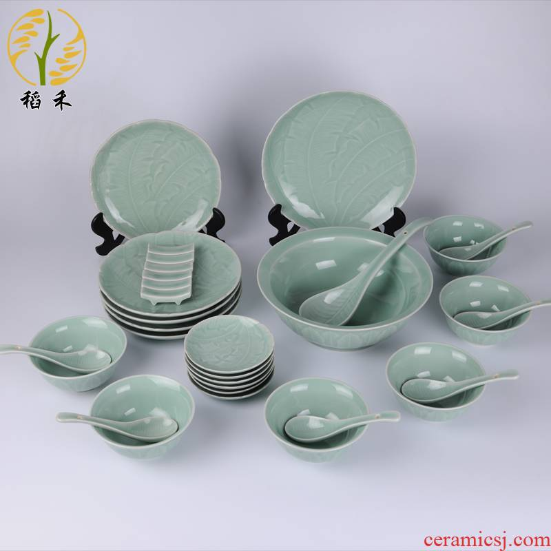 Your up celadon tableware suit Chinese contracted household high - end ceramic bowl plate combination housewarming gift hotel