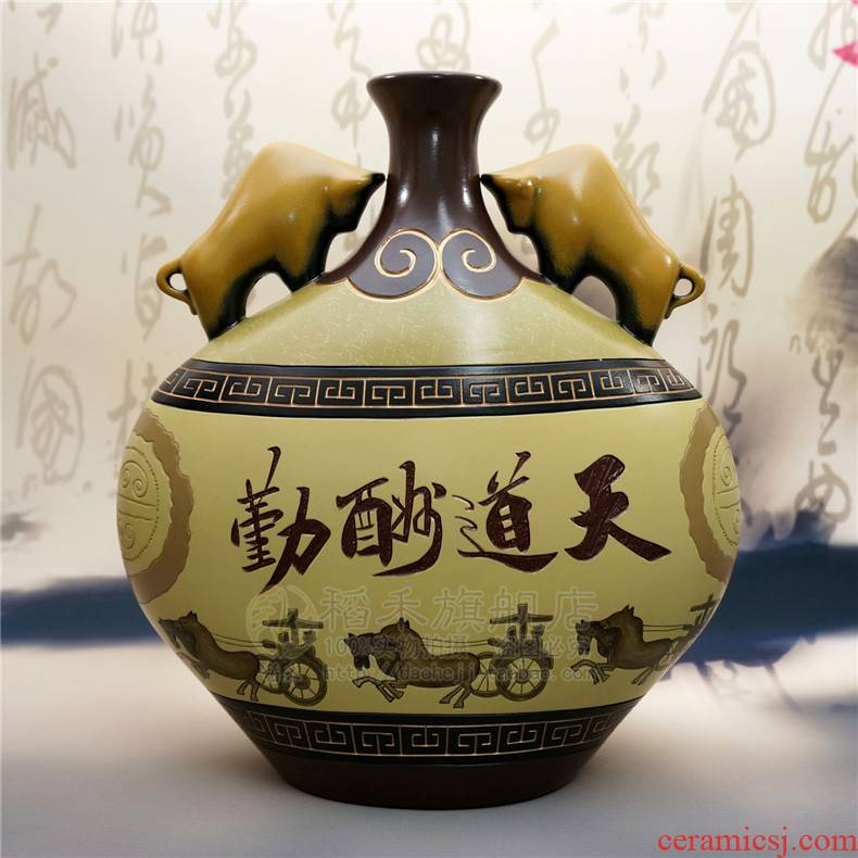 Large Chinese made pottery vase hand - made ceramic arts and crafts business gifts home sitting room adornment is placed to the office