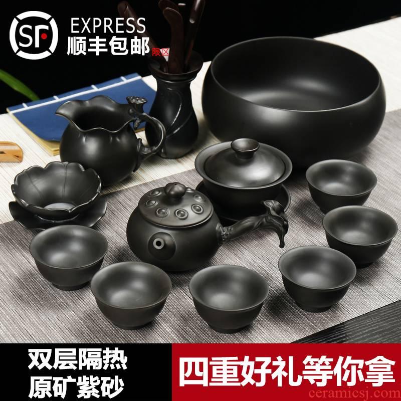 Kate purple sand tea sets suit kung fu tea teapot teacup household undressed ore, black purple sand tea to wash by hand