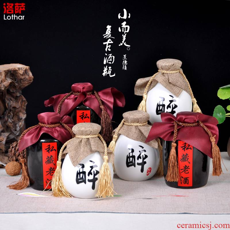 Jingdezhen ceramic wine bottle 1 catty 3 kg 5 jins of 10 jins sealed bottle wine jar household flagon gift