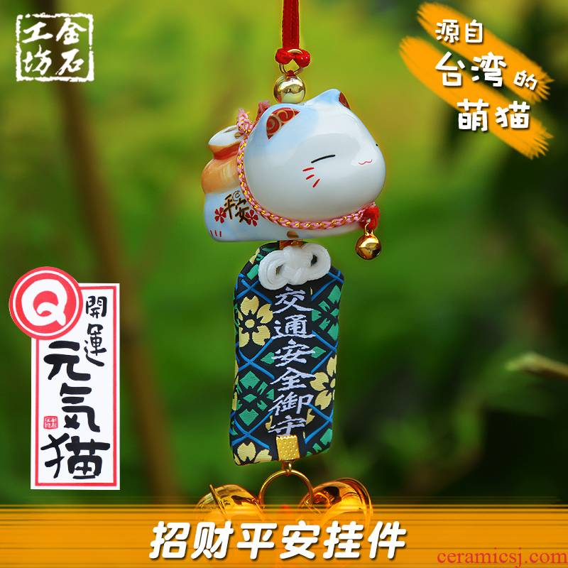 Stone workshop the opened its feet in and out of peace ceramic plutus cat auto hang wind chimes jewelry pendant bedroom