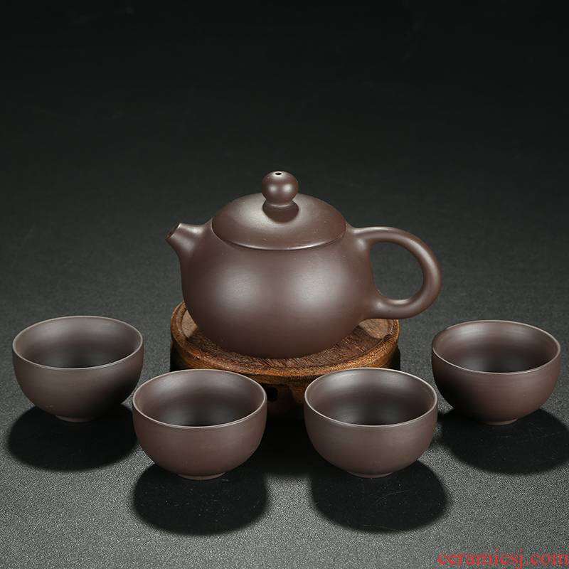 MaiTao travel four cups of a complete set of a pot of tea yixing undressed ore purple xi shi pot cup kung fu tea set