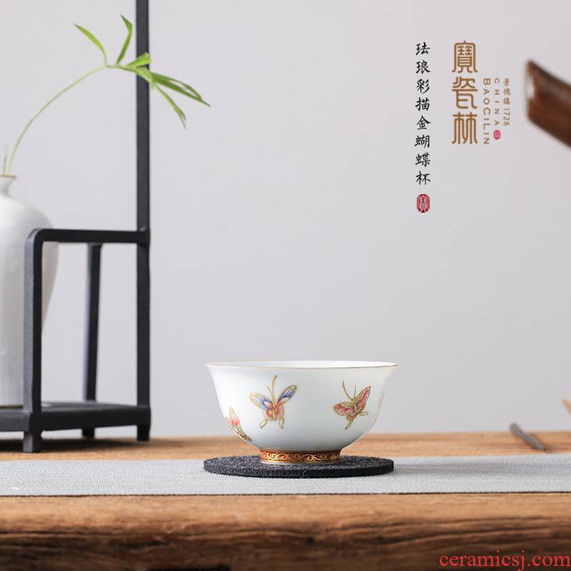 Treasure porcelain jingdezhen ceramics enamel see Lin butterfly dream master cup single cup sample tea cup kung fu tea cup