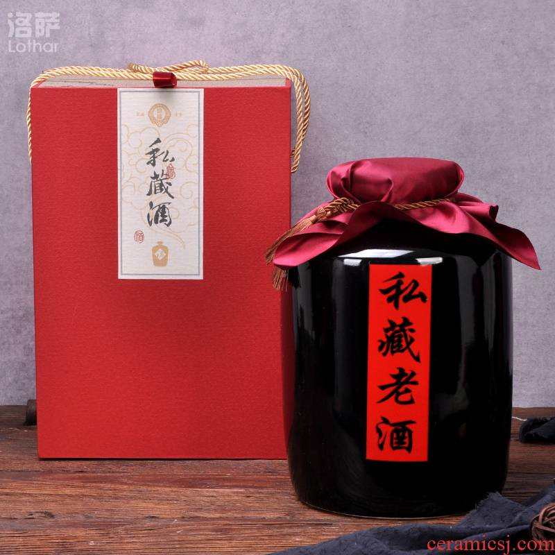 Jingdezhen ceramic bottle 1 catty 2 jins of 3 kg 5 jins of 10 jins of empty wine bottle liquor wine sealed jar with gift boxes