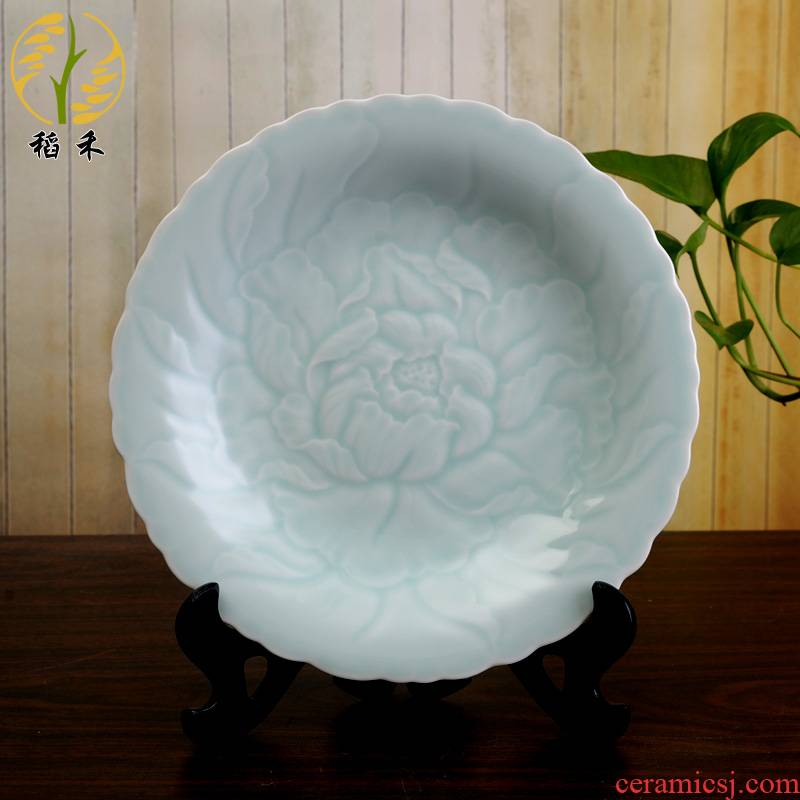 Your up celadon dishes Chinese classical contracted ceramic dish dish dish fish dish household porcelain porcelain table