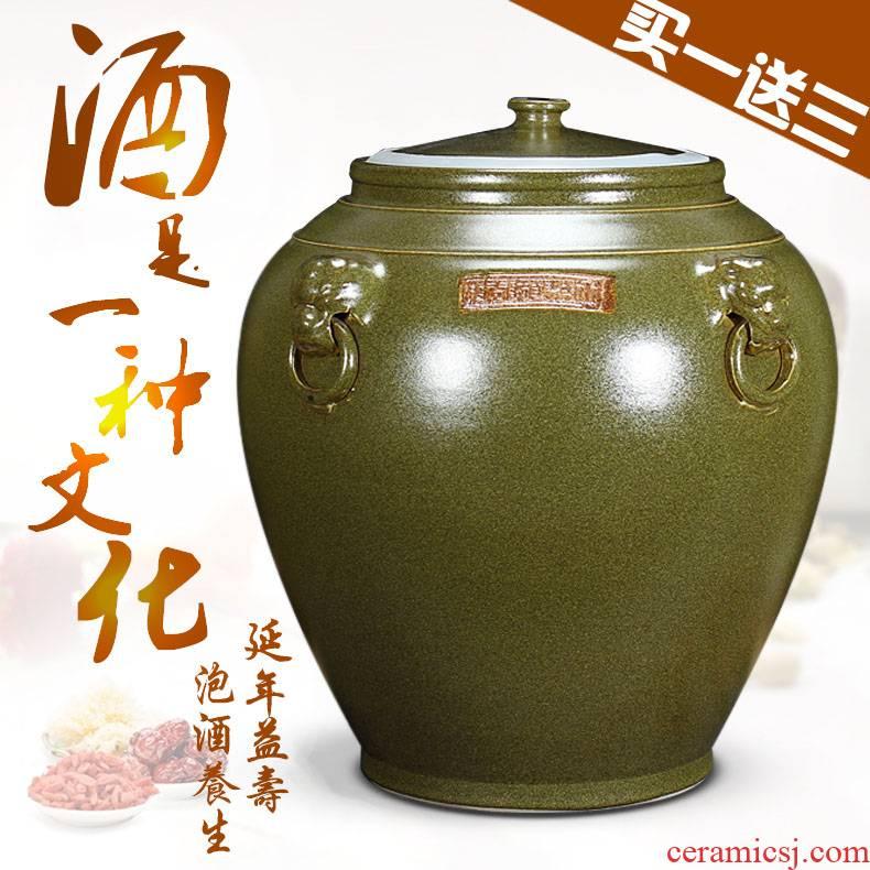 Jingdezhen ceramic bottle tea jars glaze wine at the end of the cylinder tank cylinder 30 jins 50 kg 100 catties