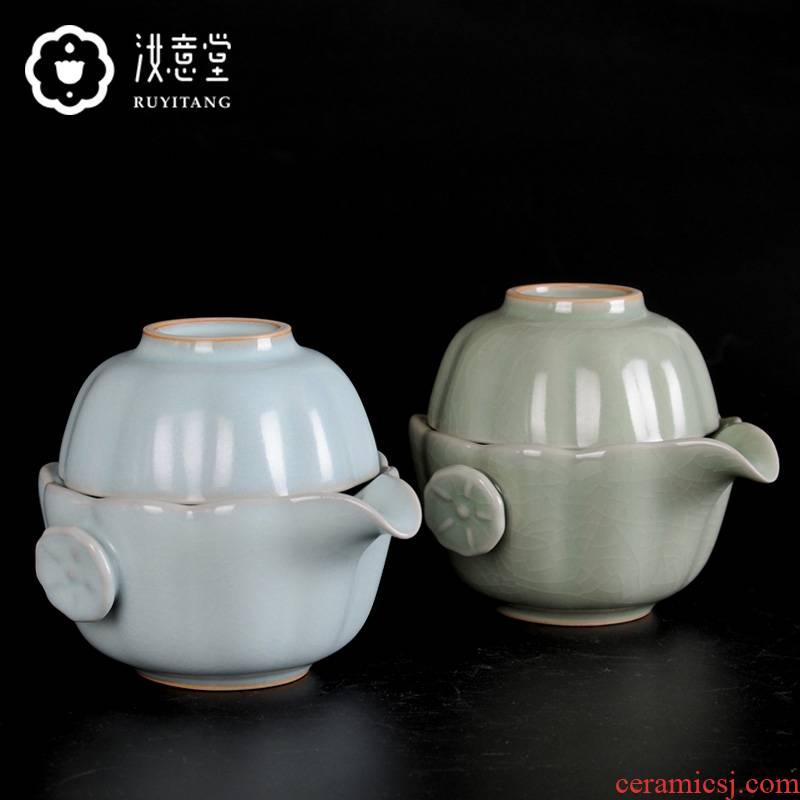 Your up crack cup a pot of a ceramic teapot teacup tea set Your porcelain pieces travel one portable office