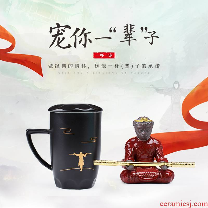 The wu is empty office personal creative mugs ceramic coffee cup cup couples cups with cover household car furnishing articles
