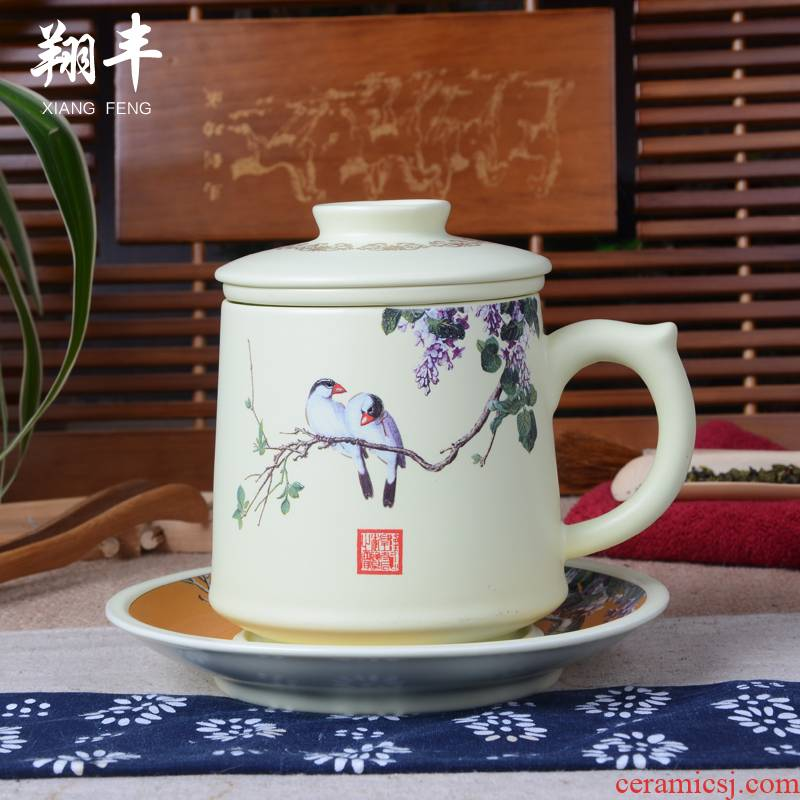 Xiang feng ceramic cups with cover filter cup office creative cup tea pot set