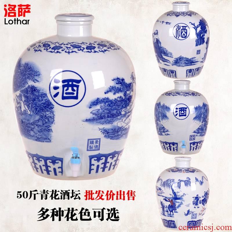 Jingdezhen ceramic jars 50 kg bottle wine wine jar GuanPing it hip seal belt filter tap