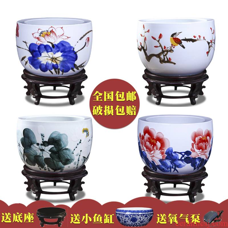 Package mail creative ceramic goldfish bowl large aquatic animals box turtle cylinder mini small landscape hydroponic home furnishing articles