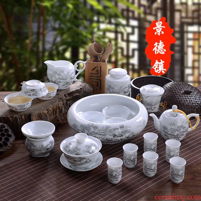 Jingdezhen ceramic tea set household GaiWanCha washing of a complete set of ceramic teapot teacup kung fu tea set gift