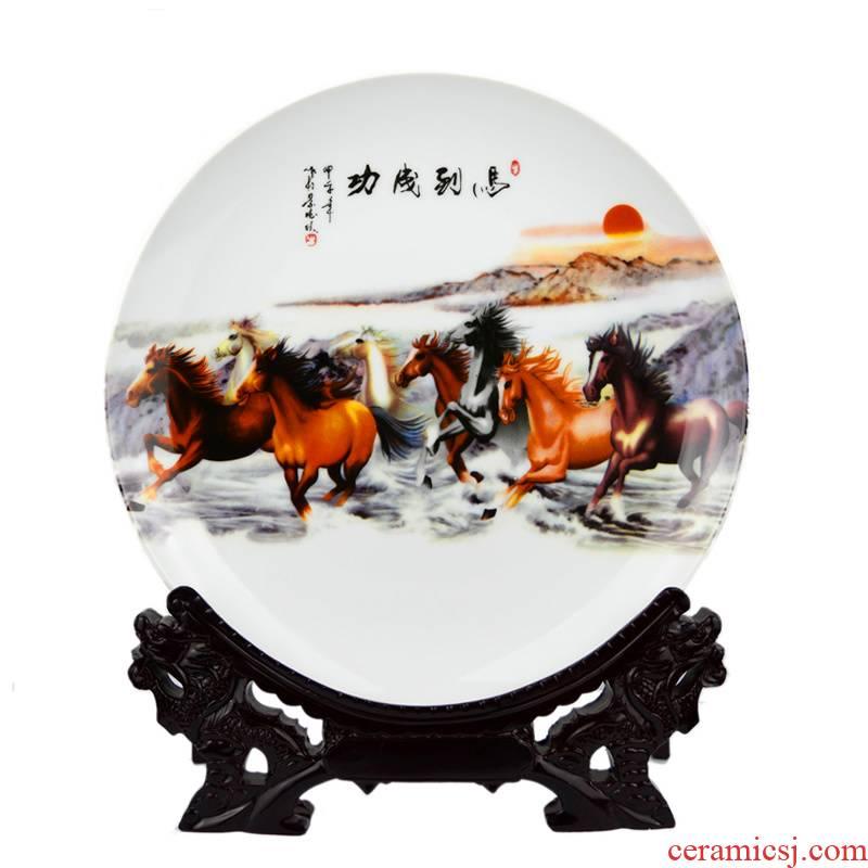 Jingdezhen ceramic decoration plate sitting room porch porcelain furnishing articles reunion graduation souvenir gifts custom