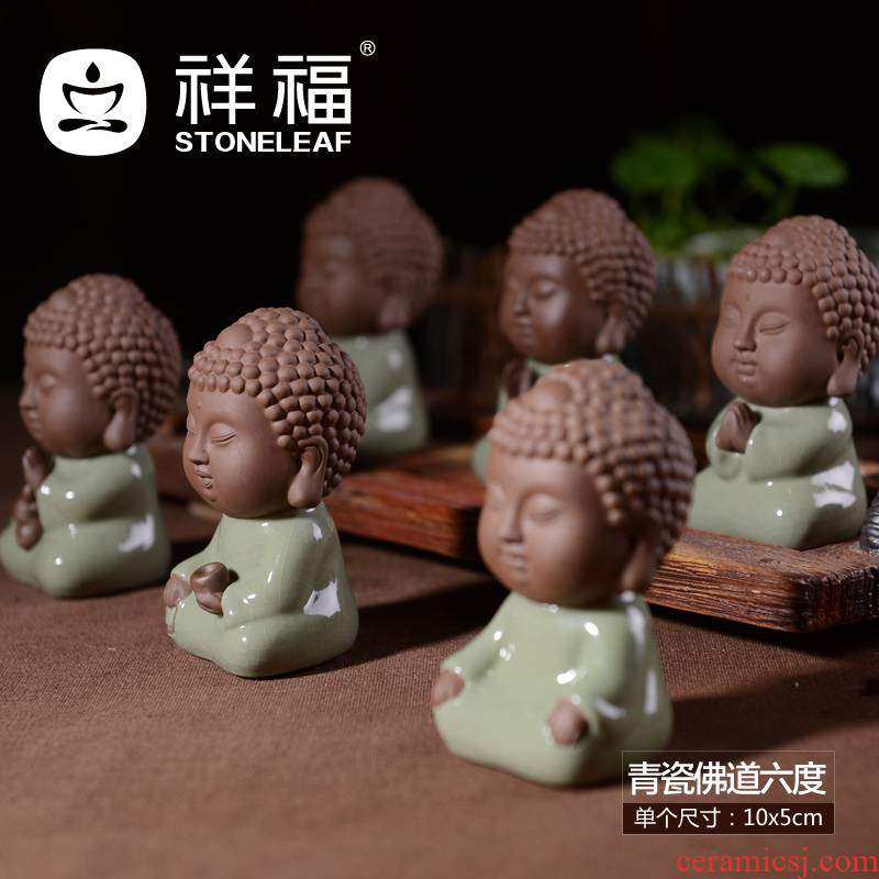 Auspicious fu tea pet elder brother up with celadon young monk tea tray was furnishing articles play boring on Buddha tea tea tea of pet accessories