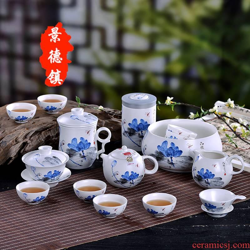 A complete set of jingdezhen ceramics tea suit household kung fu tea cups GaiWanCha wash the tea gift box