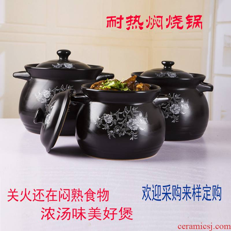 Casserole stew household Casserole pot ceramic Casserole pot soup flame to hold to high temperature gas stew soup pot rice such as Casserole