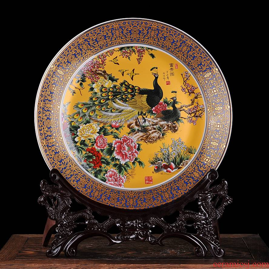 Jingdezhen ceramics gold powder enamel peony hang dish decorate dish dish sat dish plate classical furnishing articles