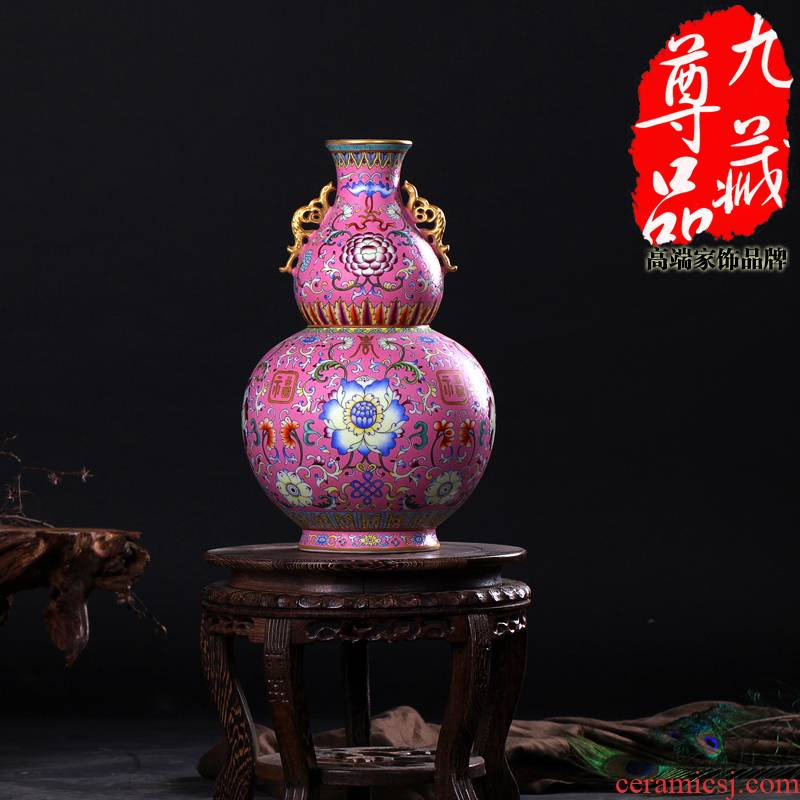 Jingdezhen ceramics imitation the qing qianlong pastel bound branch grain ears gourd vase household handicraft furnishing articles