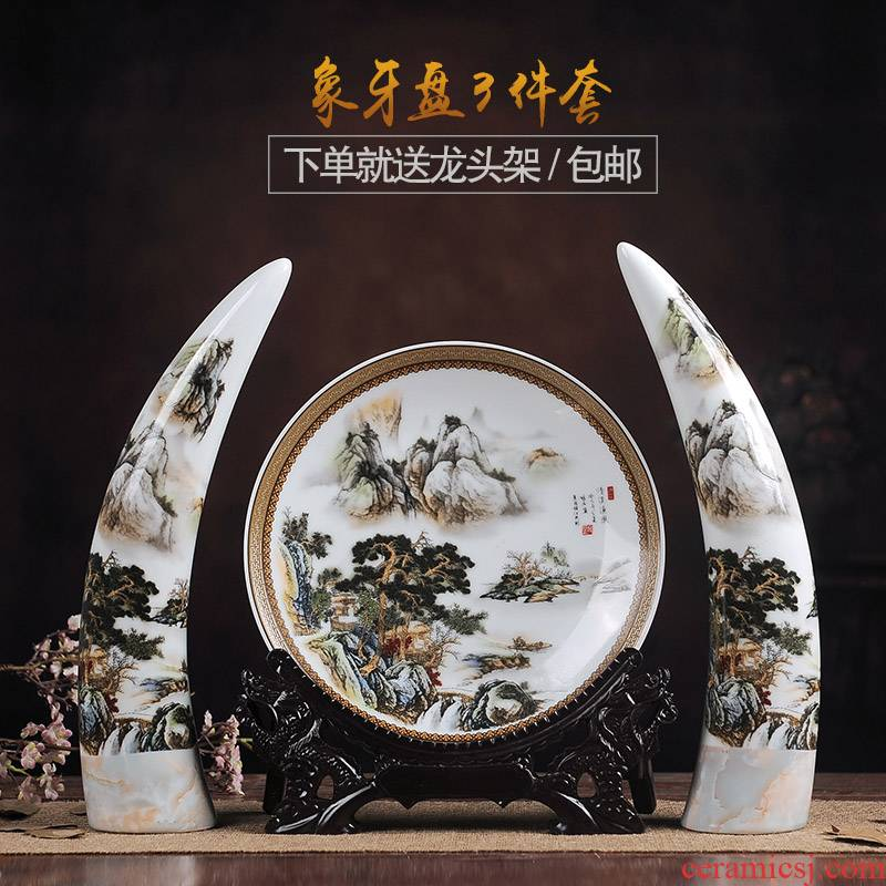 Jingdezhen ceramic vase three - piece furnishing articles modern household decorates sitting room rich ancient frame mesa large and medium size