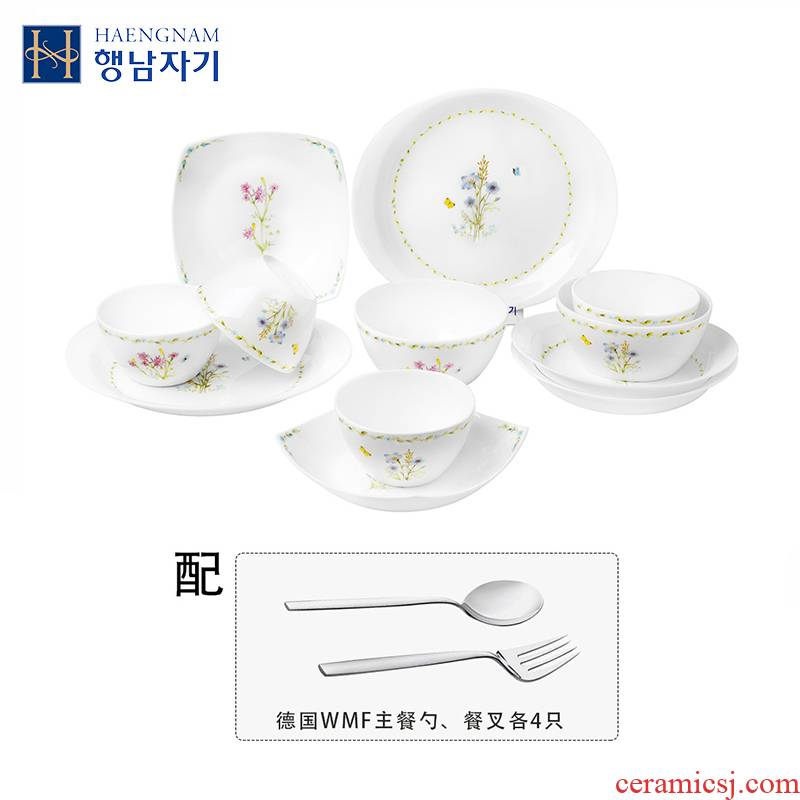 HAENGNAM Han Guoxing south China says about 20 skull porcelain tableware sets of assembly WMF8 pieces of ordinary packaging