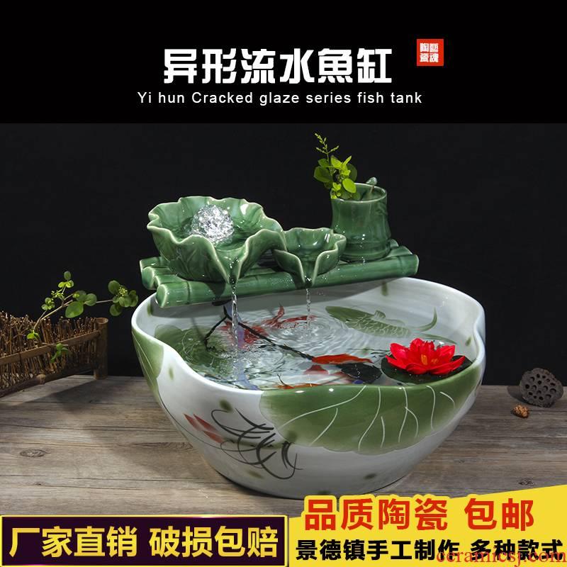 Jingdezhen ceramics aquariums goldfish bowl ceramic turtle cylinder water lily cylinder feng shui small home aquarium