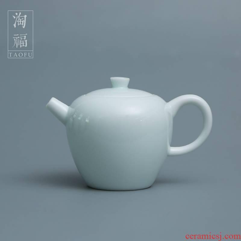 Tao fu jingdezhen blue white porcelain great pearl powder celadon ceramic teapot kung fu tea set household teapot