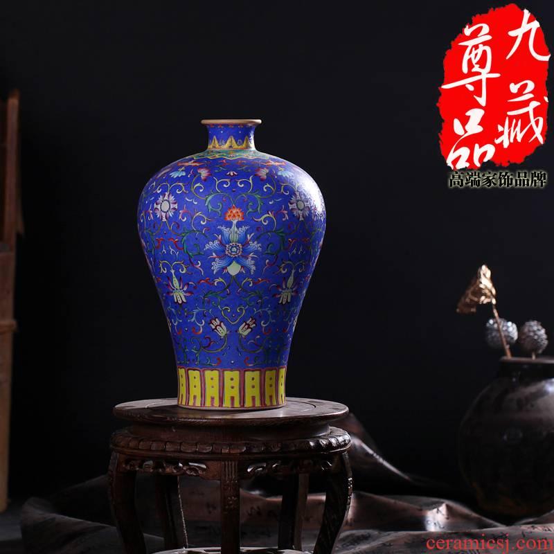 Jingdezhen ceramics vase imitation the qing qianlong pastel cui to branch grain mei bottle home decoration crafts