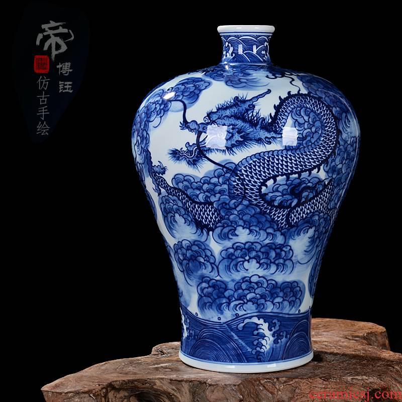 Jingdezhen ceramic vase imitation yongzheng high - grade hand - made antique blue and white porcelain dragon grain mei bottle decoration furnishing articles