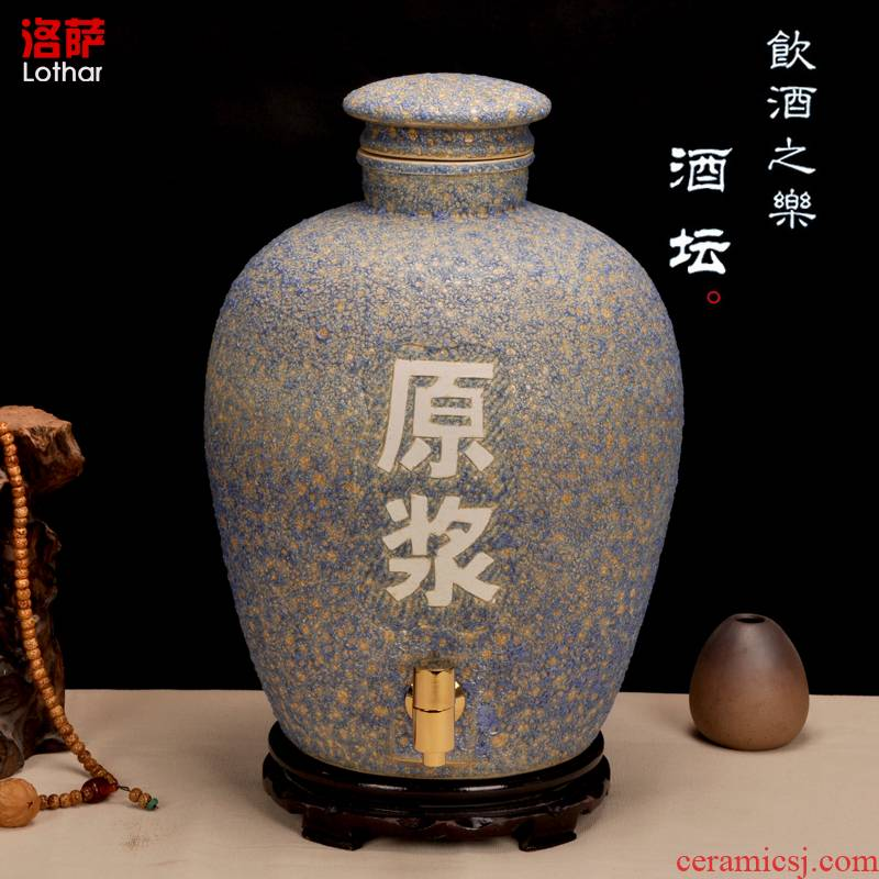 Jingdezhen ceramic jars 20 jins 30 jins of 50 kg protoplasmic seal carving bottle wine jar jar it as cans