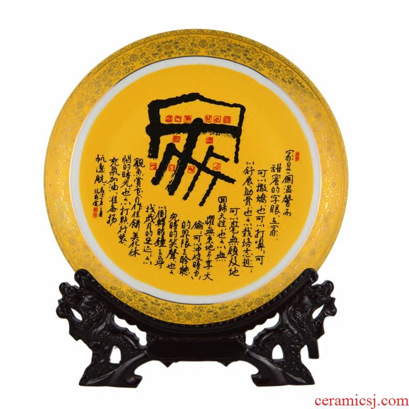 Jingdezhen ceramics decoration art word golden plate plate wine rich ancient frame TV ark, furnishing articles sitting room