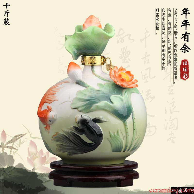 An empty bottle of jingdezhen ceramic 5 jins of 10 jins to lotus pond fish enamel decoration seal wine jars hip flask