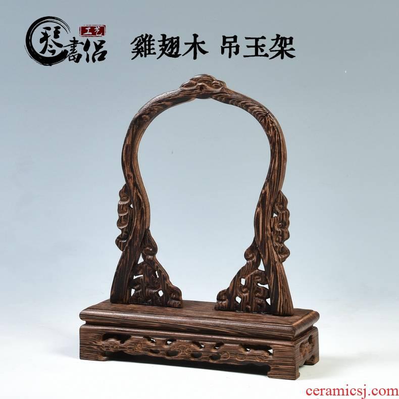 Pianology picking annatto handicraft wenge hanging hanging rack base jade jade brush hang yu hang hang jade plate