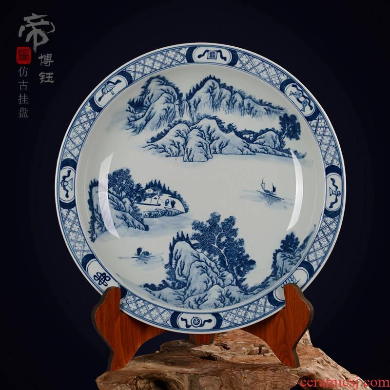 Jingdezhen ceramic decoration plate sit plate hanging dish hand - made antique blue - and - white porcelain handicraft furnishing articles landscape figure landscapes