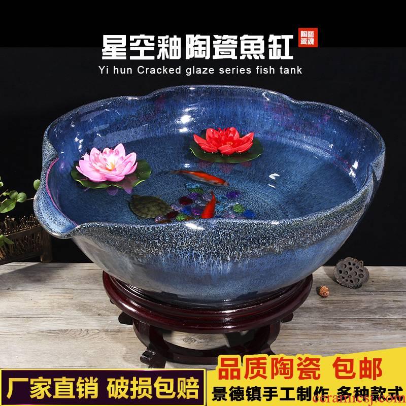 Art spirit of jingdezhen ceramic aquarium goldfish bowl lotus cylinder tortoise ceramic fish creative goldfish bowl