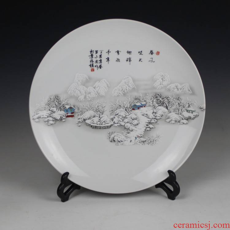Ceramics pastel blue and white porcelain decoration plate flower decoration plate modern household act the role ofing is tasted furnishing articles