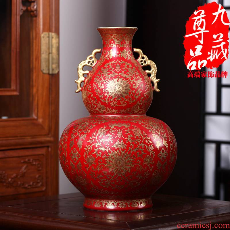 Jingdezhen ceramics imitation the qing qianlong red see colour to tie up branch grain ears bottle gourd household handicraft furnishing articles