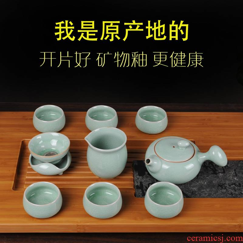 Your up kung fu tea set tea tea ceramic teapot teacup celadon Chinese style restoring ancient ways of household gift sitting room