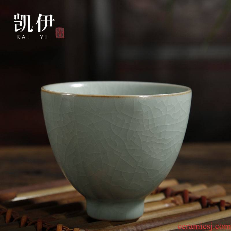 Kate your up cup goblet kung fu tea cup sample tea cup your porcelain piece of glass ceramic cup small cups