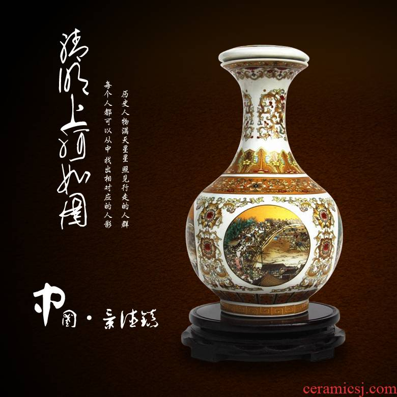 Jingdezhen 3 kg outfit ceramic bottle three catties of qingming shanghe household wine bottle ceramic jars hip flask