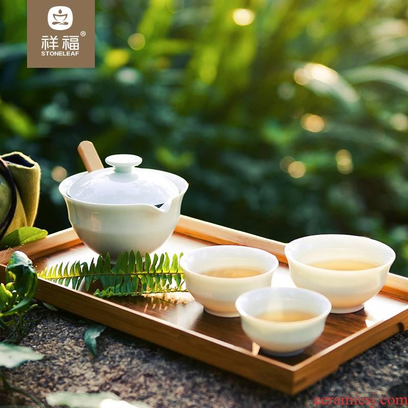 Happy auspicious travel kung fu tea sets paperback shadow celadon tureen high - white porcelain tea cups, carry degree
