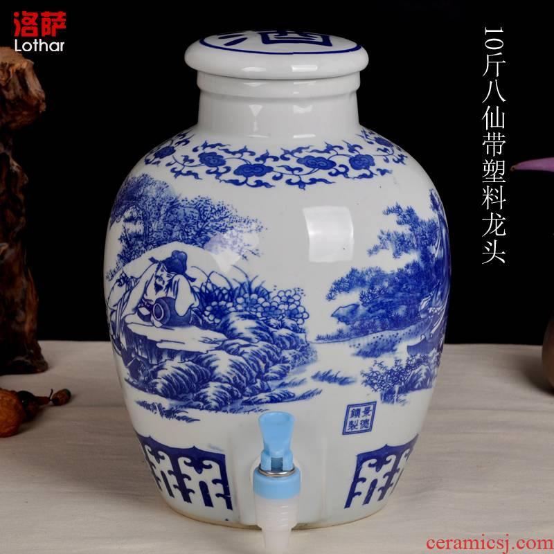 Jingdezhen ceramic jars 5 jins of 10 jins liquor bottle wine jar pot medicine bottle dip waxberry wine