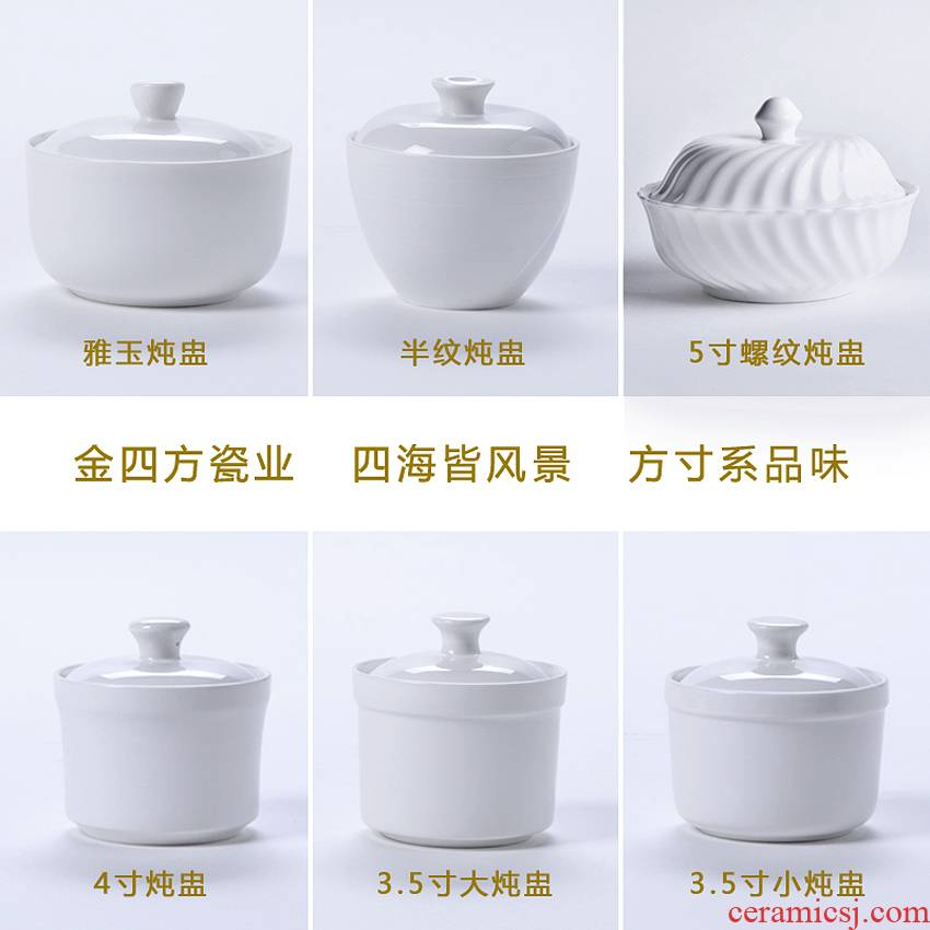 Small gold square pure white ipads porcelain ceramic water stew stew pot with cover steaming stew stew cup tureen porcelain cup dish bird 's nest